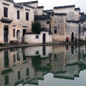 Hongcun (China)