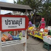 2016 01-15 Old Pranburi Market